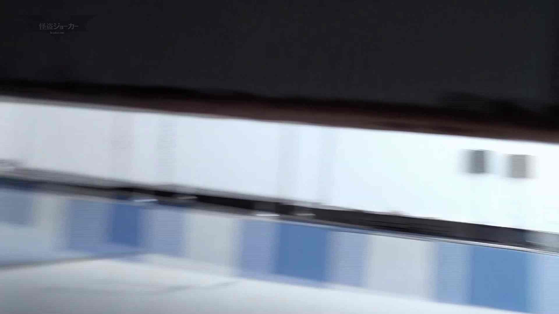 下からノゾム vol.031 扉を壊しみたら、漏れそうな子が閉じずに入ってくれた 色っぽいOL達 | 0  78pic 39