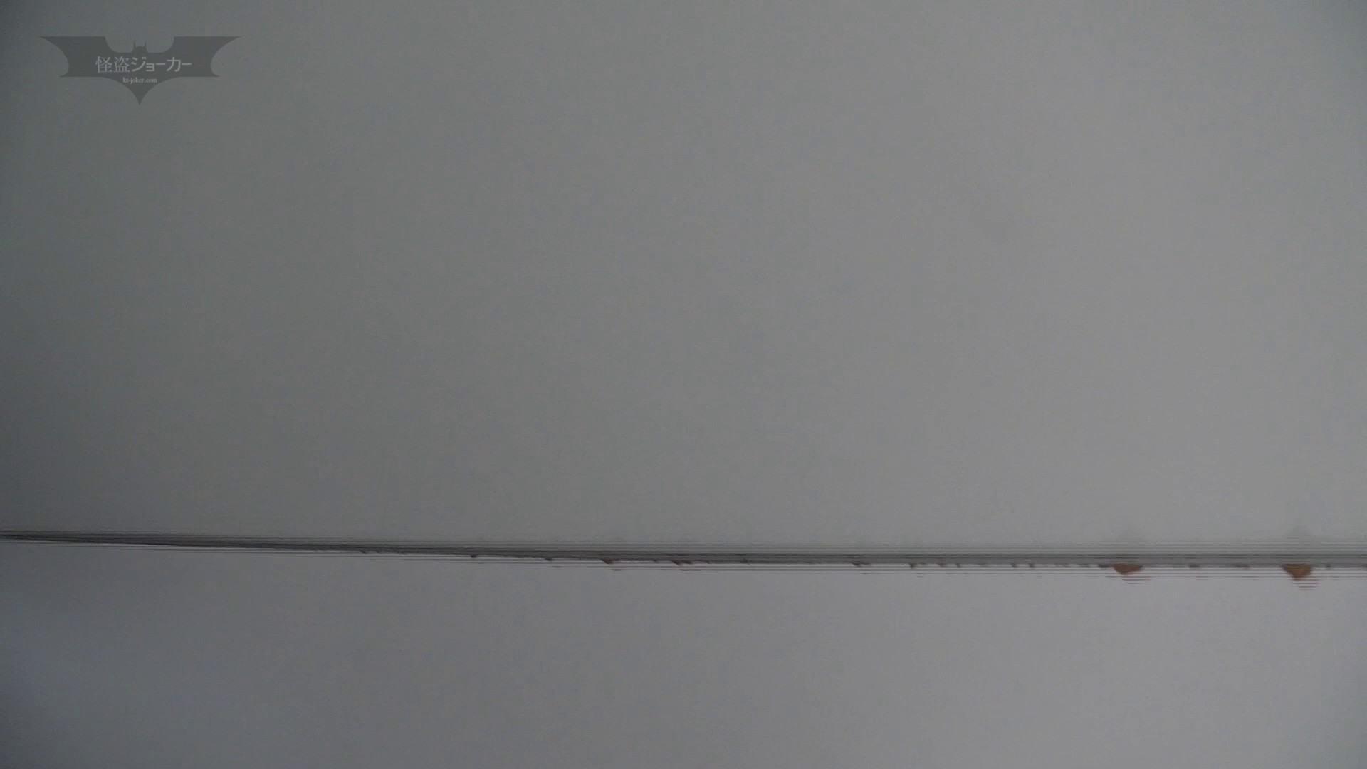 下からノゾム vol.031 扉を壊しみたら、漏れそうな子が閉じずに入ってくれた 色っぽいOL達 | 0  78pic 47