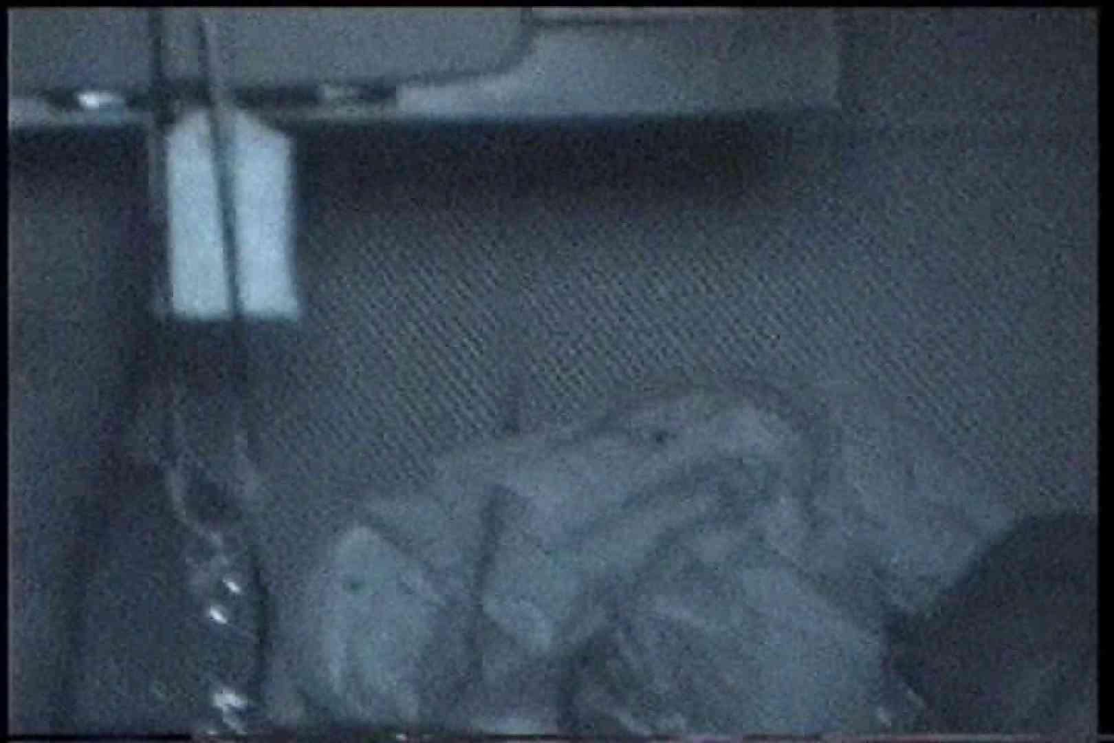 「充血監督」さんの深夜の運動会!! vol.172 色っぽいOL達 SEX無修正画像 93pic 22