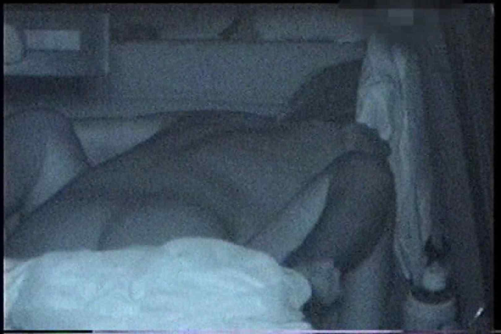「充血監督」さんの深夜の運動会!! vol.172 色っぽいOL達 SEX無修正画像 93pic 46