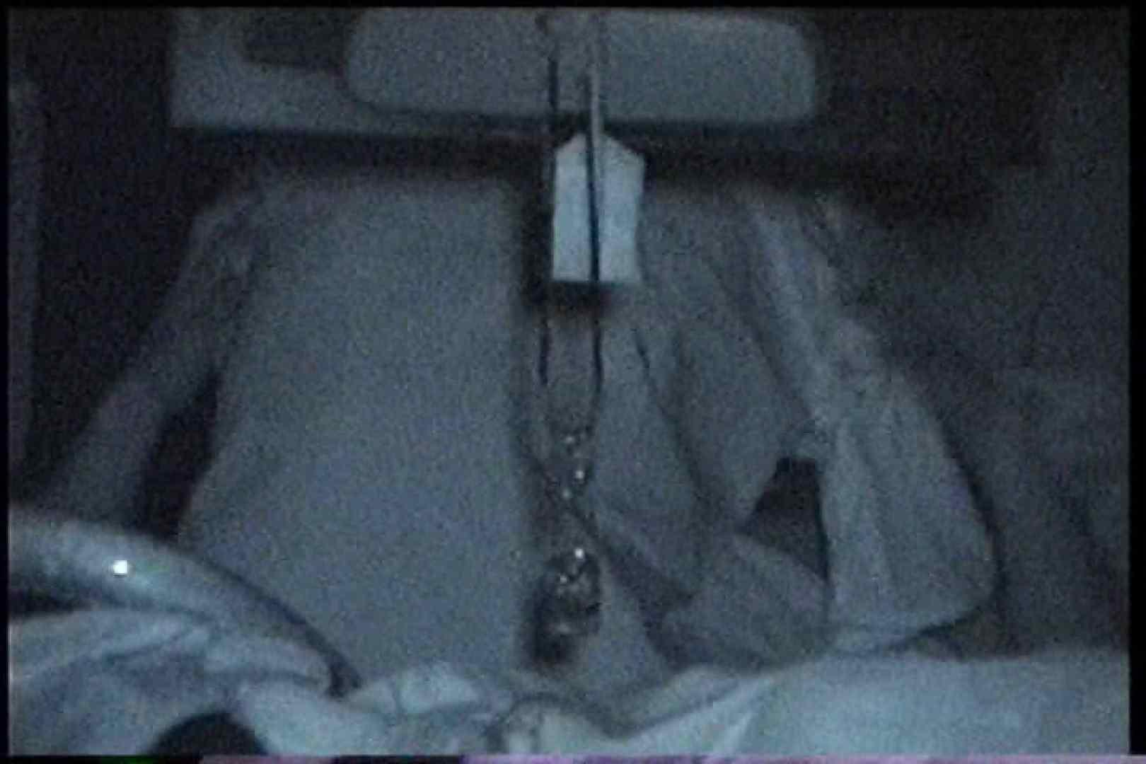 「充血監督」さんの深夜の運動会!! vol.172 貧乳 | 車の中の秘め事  93pic 81