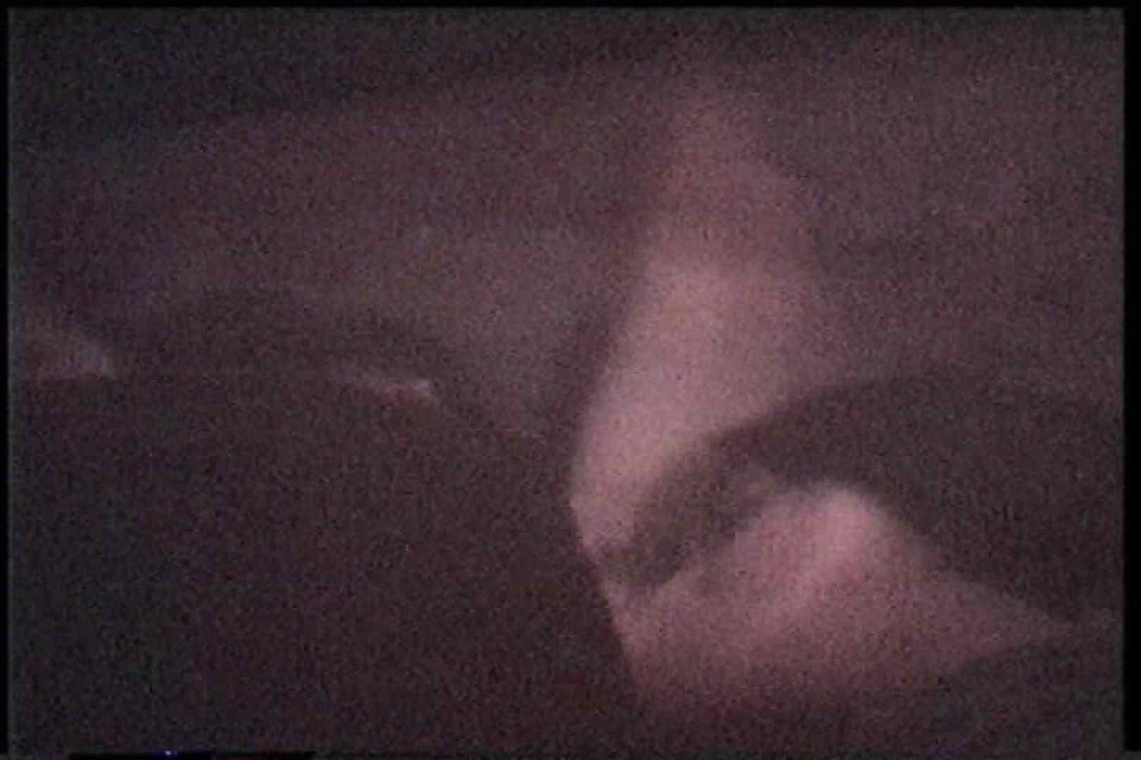 「充血監督」さんの深夜の運動会!! vol.175 色っぽいOL達  89pic 48