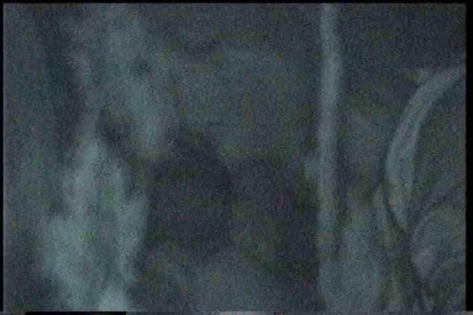 「充血監督」さんの深夜の運動会!! vol.175 色っぽいOL達   カップル  89pic 73