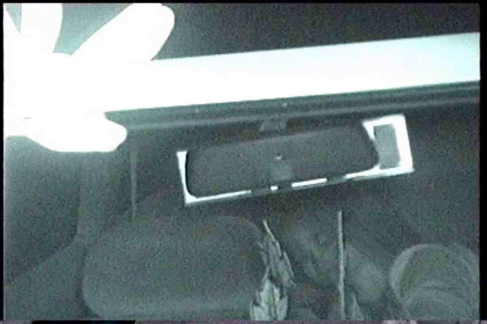 「充血監督」さんの深夜の運動会!! vol.175 色っぽいOL達  89pic 76