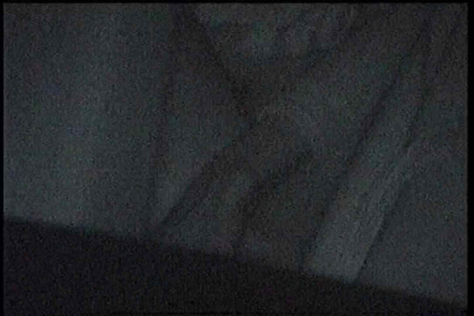 「充血監督」さんの深夜の運動会!! vol.207 色っぽいOL達 | 0  97pic 25