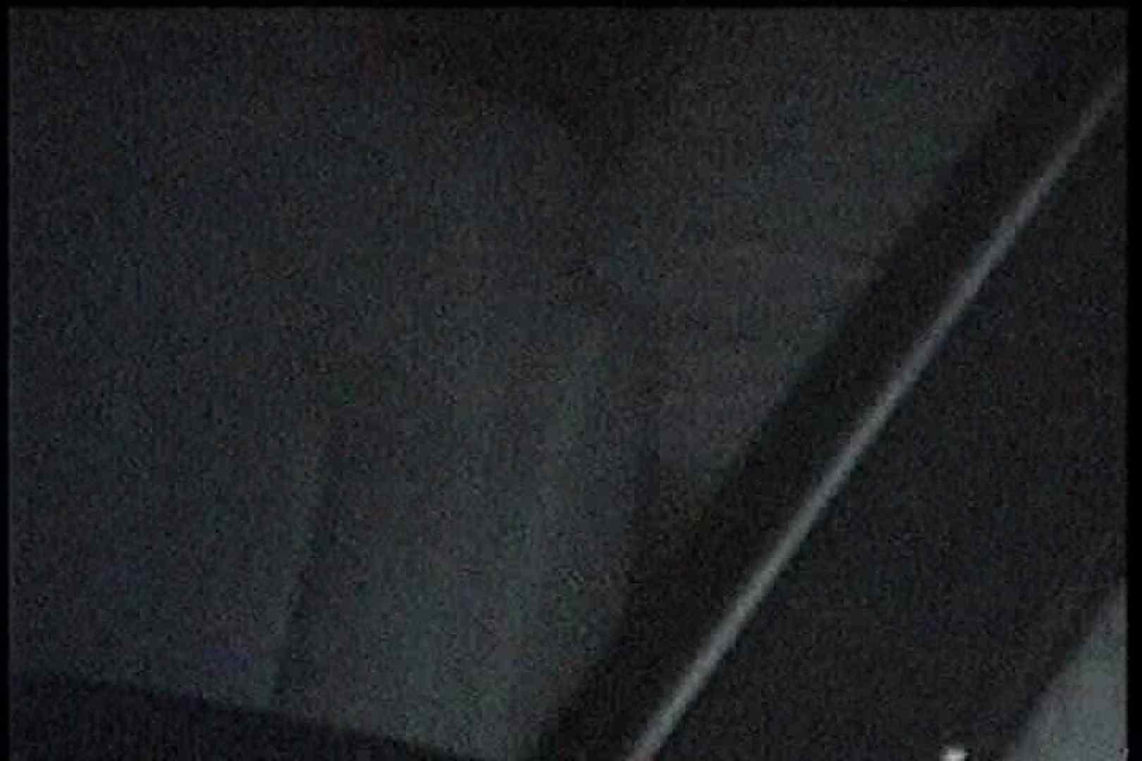 「充血監督」さんの深夜の運動会!! vol.207 色っぽいOL達 | 0  97pic 67