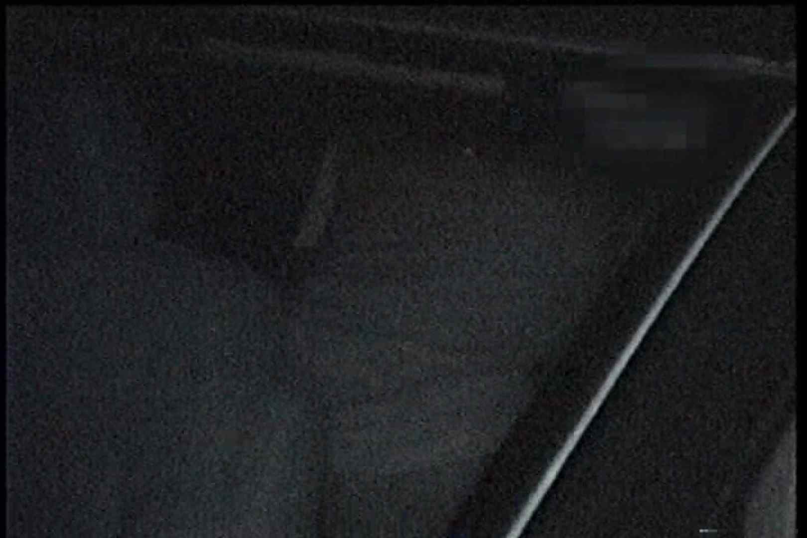 「充血監督」さんの深夜の運動会!! vol.207 色っぽいOL達 | 0  97pic 69
