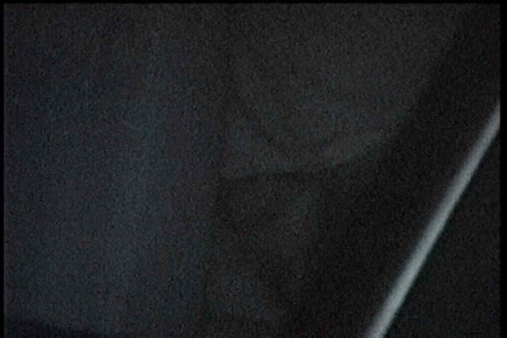 「充血監督」さんの深夜の運動会!! vol.207 色っぽいOL達 | 0  97pic 87