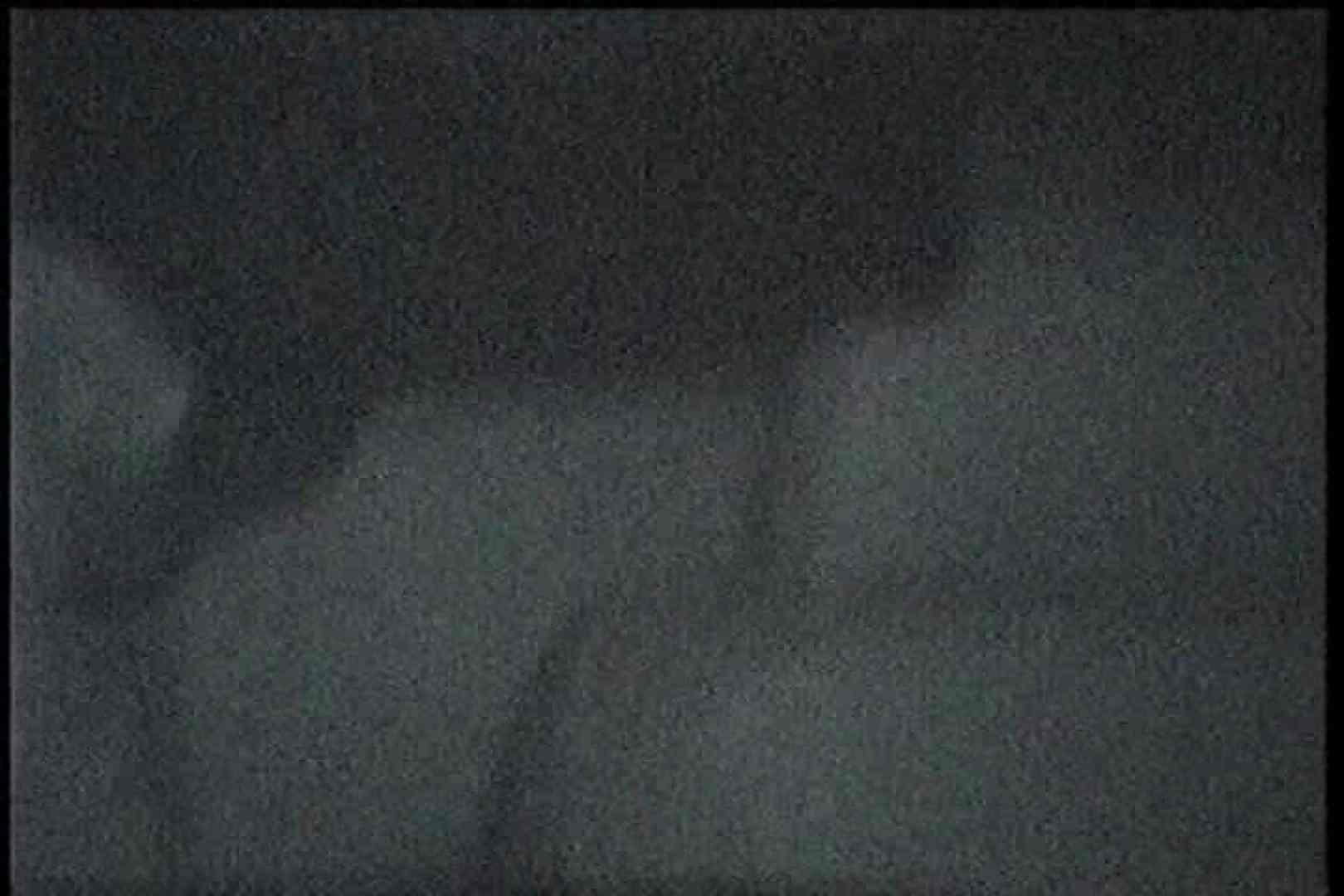 「充血監督」さんの深夜の運動会!! vol.208 色っぽいOL達 | パンツ  102pic 13