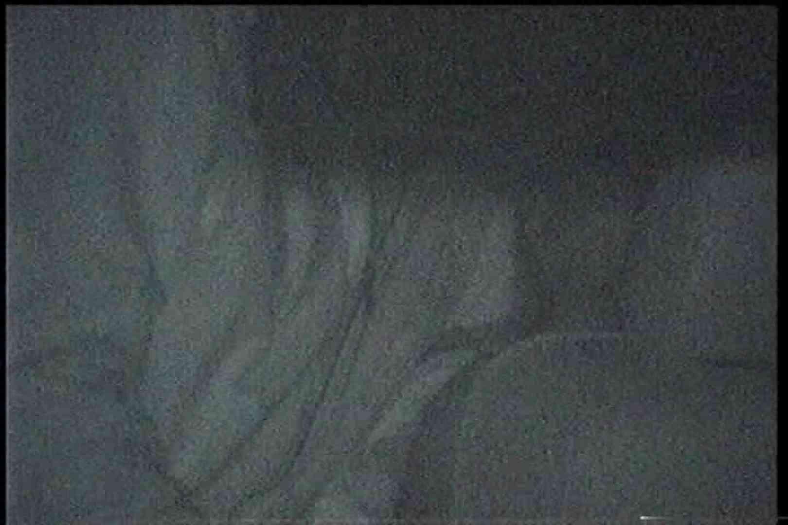 「充血監督」さんの深夜の運動会!! vol.208 色っぽいOL達 | パンツ  102pic 45