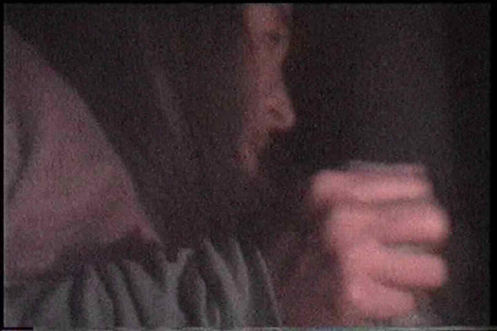 「充血監督」さんの深夜の運動会!! vol.211 特撮丸見え | 色っぽいOL達  89pic 9