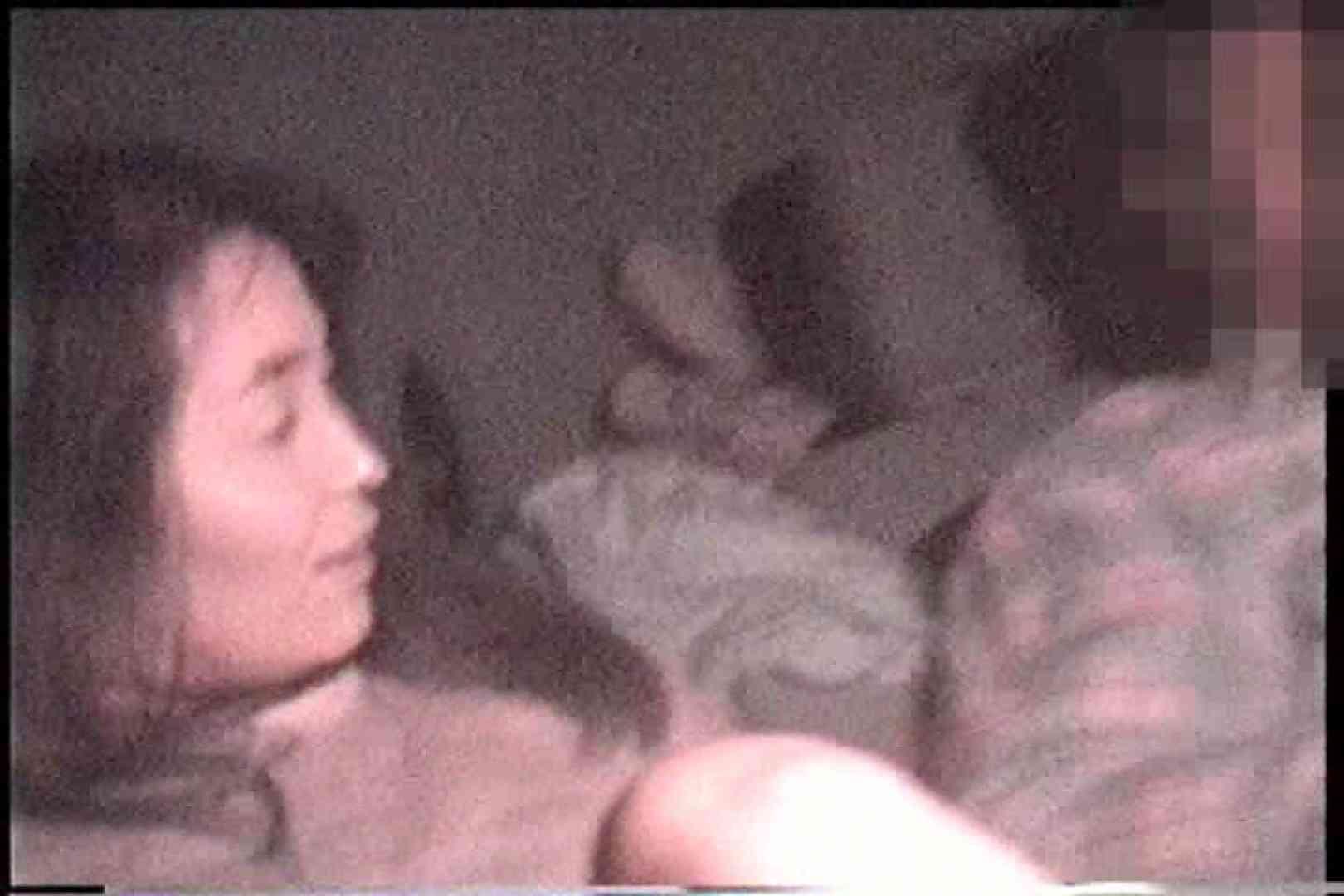 「充血監督」さんの深夜の運動会!! vol.211 特撮丸見え | 色っぽいOL達  89pic 21