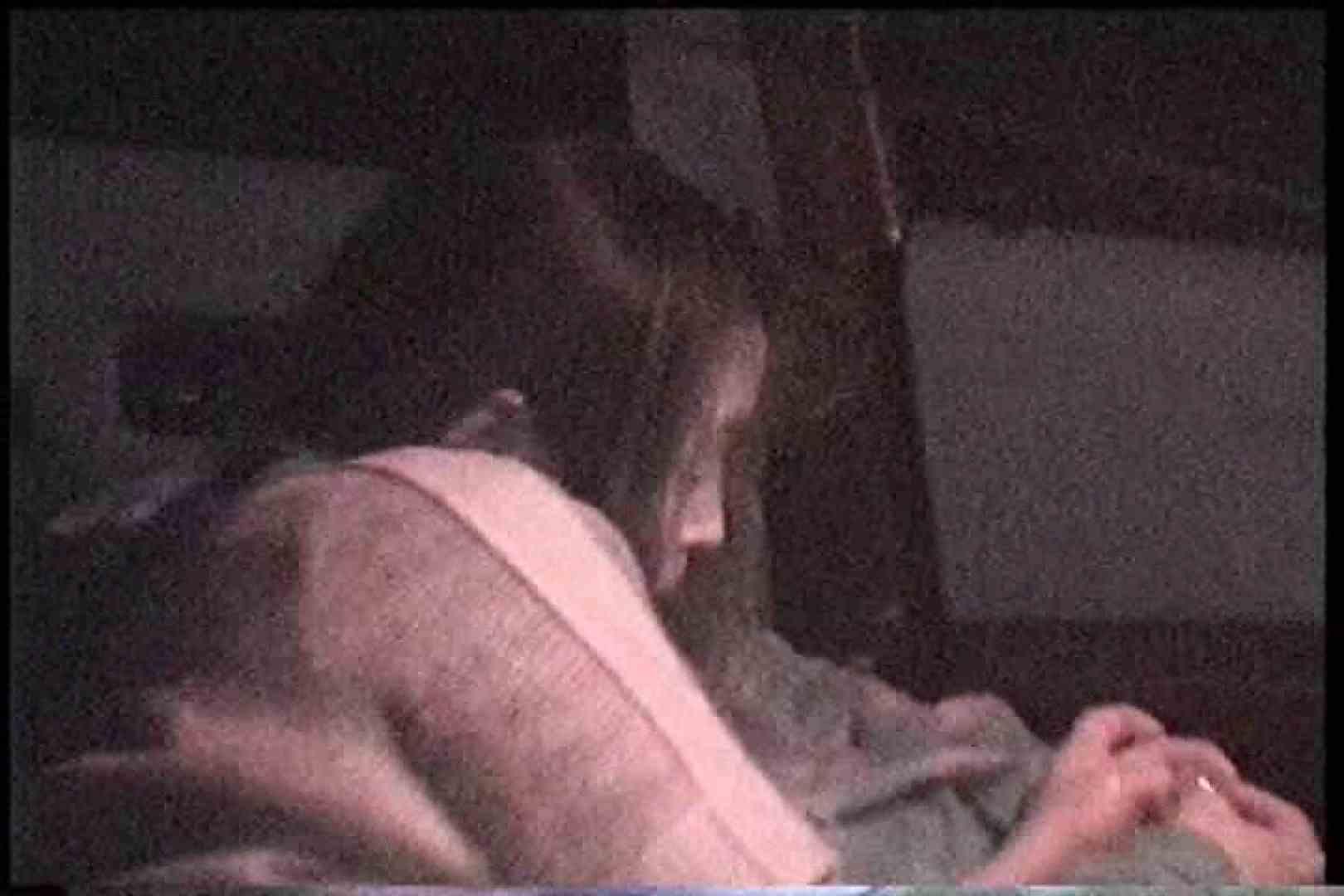 「充血監督」さんの深夜の運動会!! vol.211 特撮丸見え | 色っぽいOL達  89pic 23