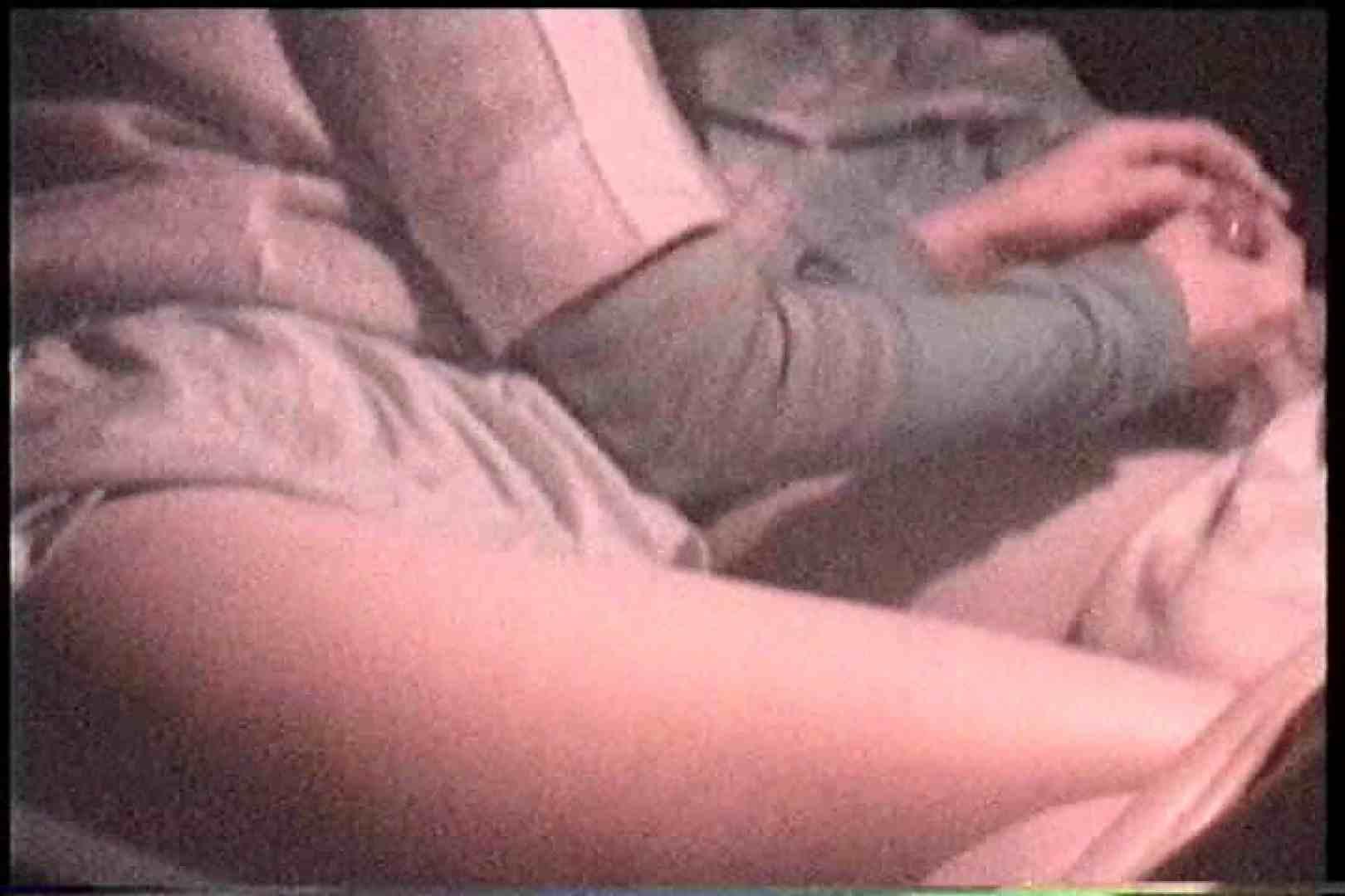 「充血監督」さんの深夜の運動会!! vol.211 特撮丸見え | 色っぽいOL達  89pic 25