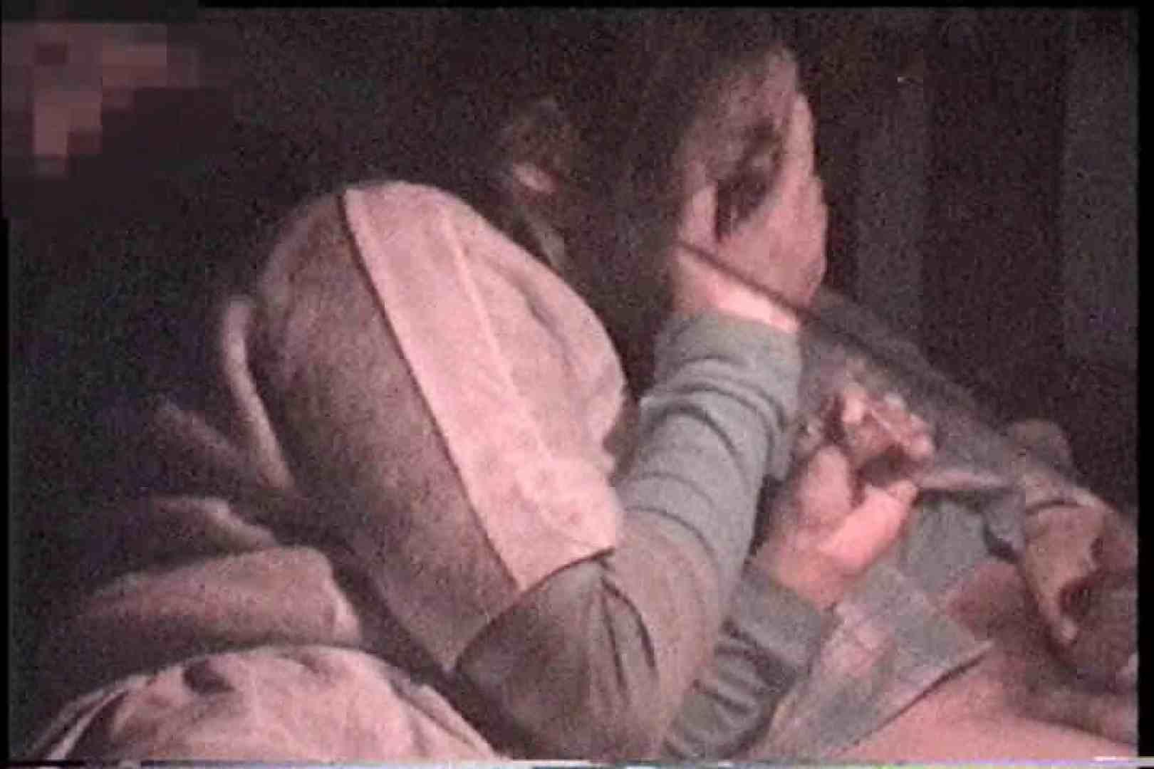 「充血監督」さんの深夜の運動会!! vol.211 特撮丸見え | 色っぽいOL達  89pic 27