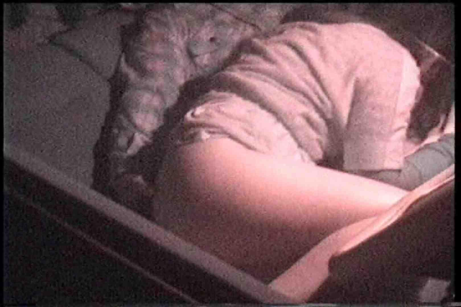 「充血監督」さんの深夜の運動会!! vol.211 特撮丸見え | 色っぽいOL達  89pic 29