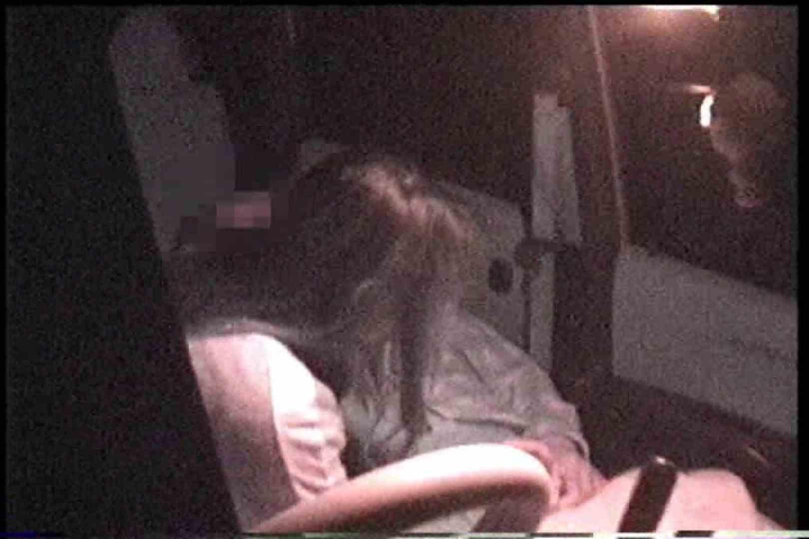 「充血監督」さんの深夜の運動会!! vol.211 特撮丸見え | 色っぽいOL達  89pic 33