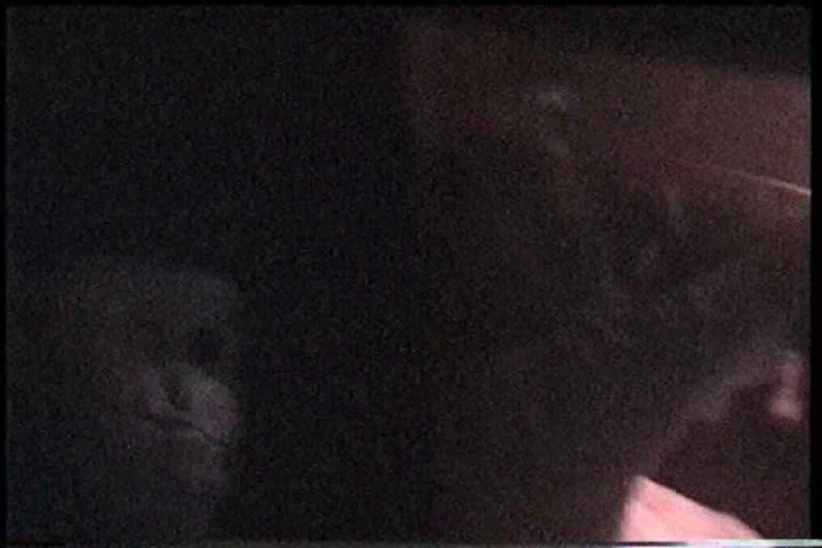 「充血監督」さんの深夜の運動会!! vol.211 特撮丸見え  89pic 44