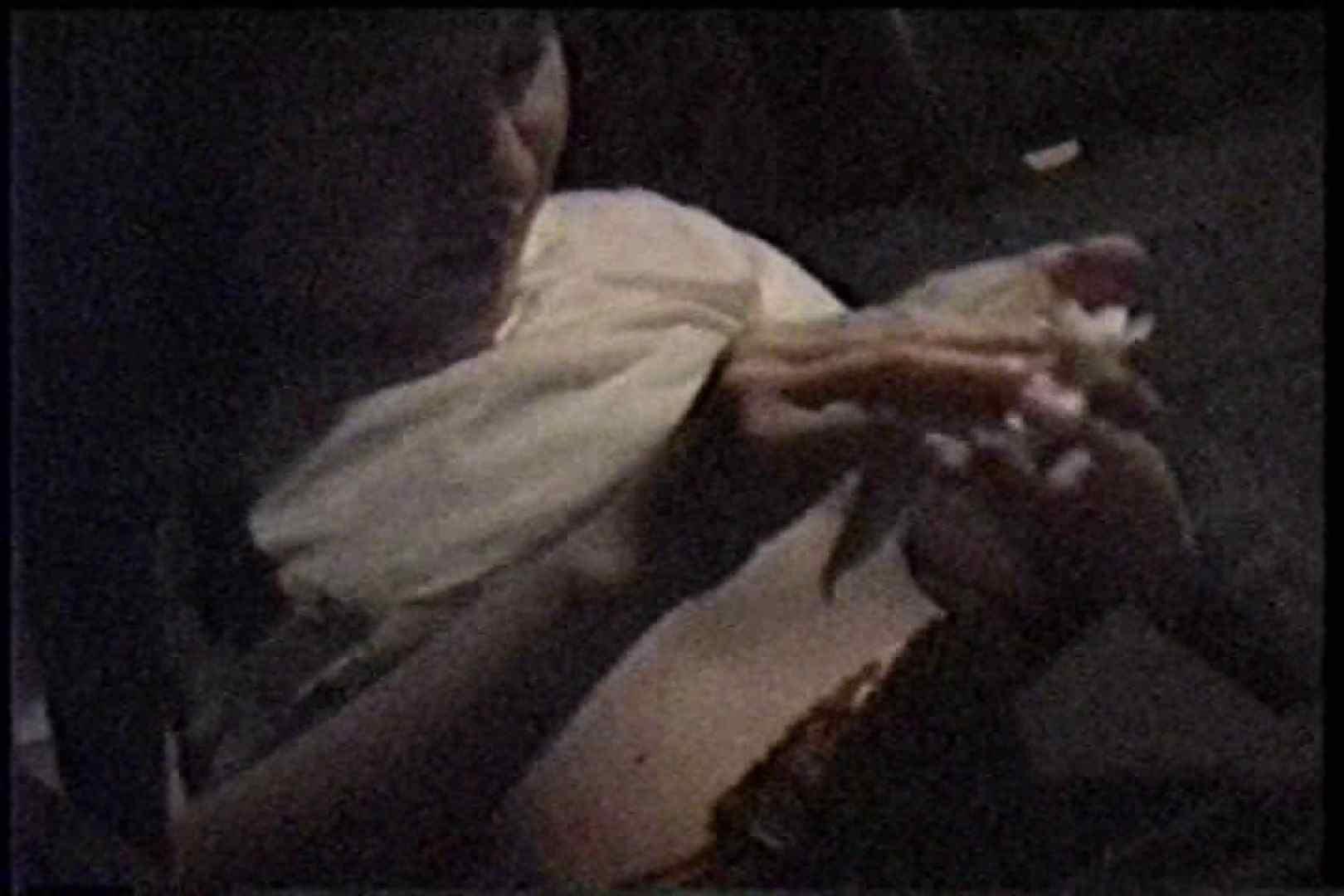 「充血監督」さんの深夜の運動会!! vol.212 色っぽいOL達  88pic 15
