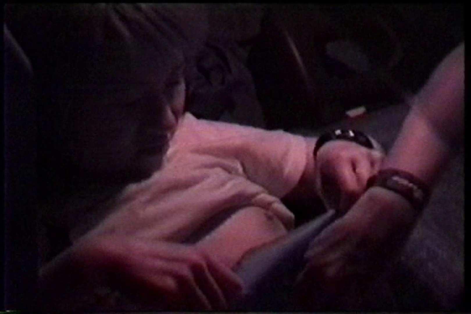 「充血監督」さんの深夜の運動会!! vol.212 色っぽいOL達 | カップル  88pic 16