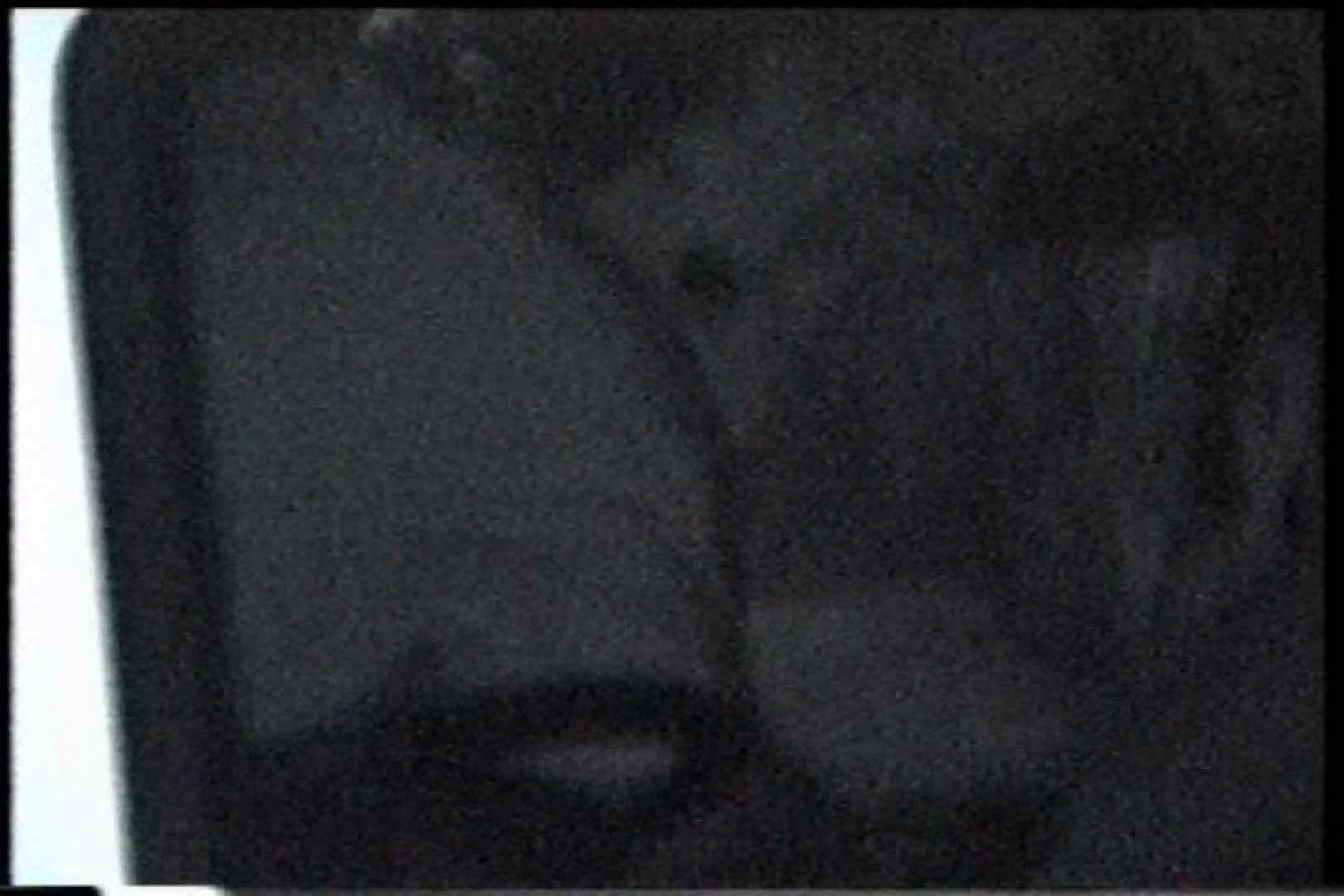 「充血監督」さんの深夜の運動会!! vol.212 クンニ オメコ動画キャプチャ 88pic 68