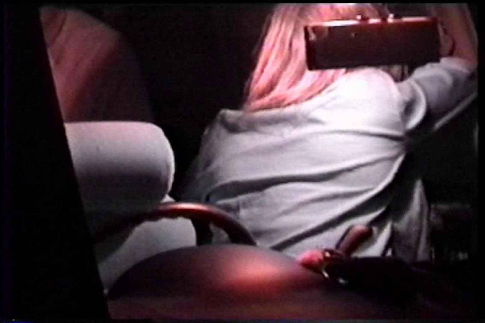 「充血監督」さんの深夜の運動会!! vol.213 車の中の秘め事 アダルト動画キャプチャ 104pic 3
