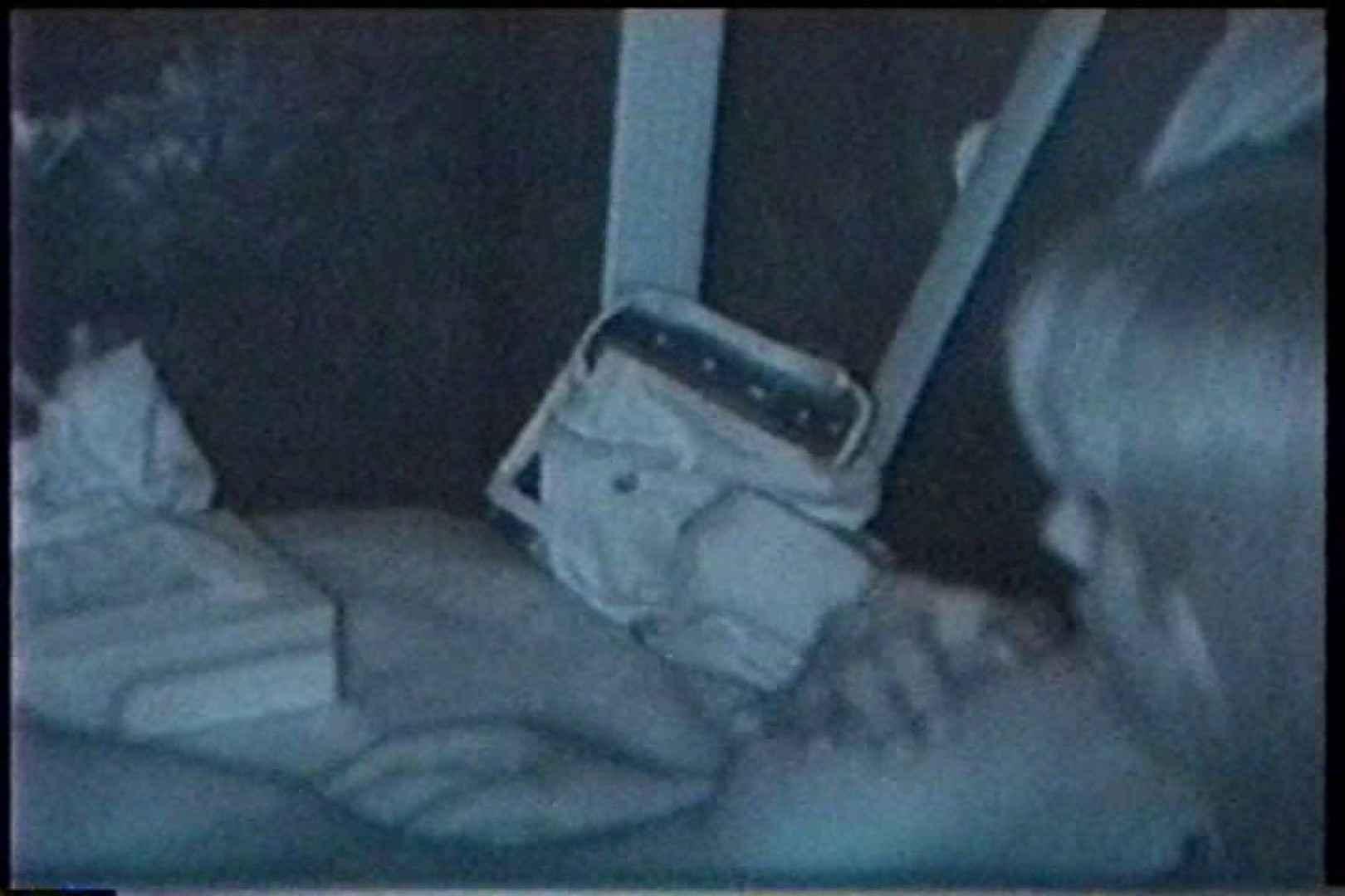 「充血監督」さんの深夜の運動会!! vol.213 車の中の秘め事 アダルト動画キャプチャ 104pic 83