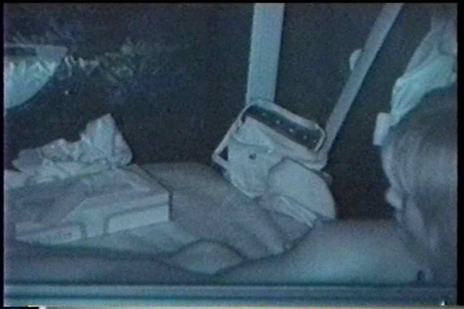 「充血監督」さんの深夜の運動会!! vol.213 車の中の秘め事 アダルト動画キャプチャ 104pic 91