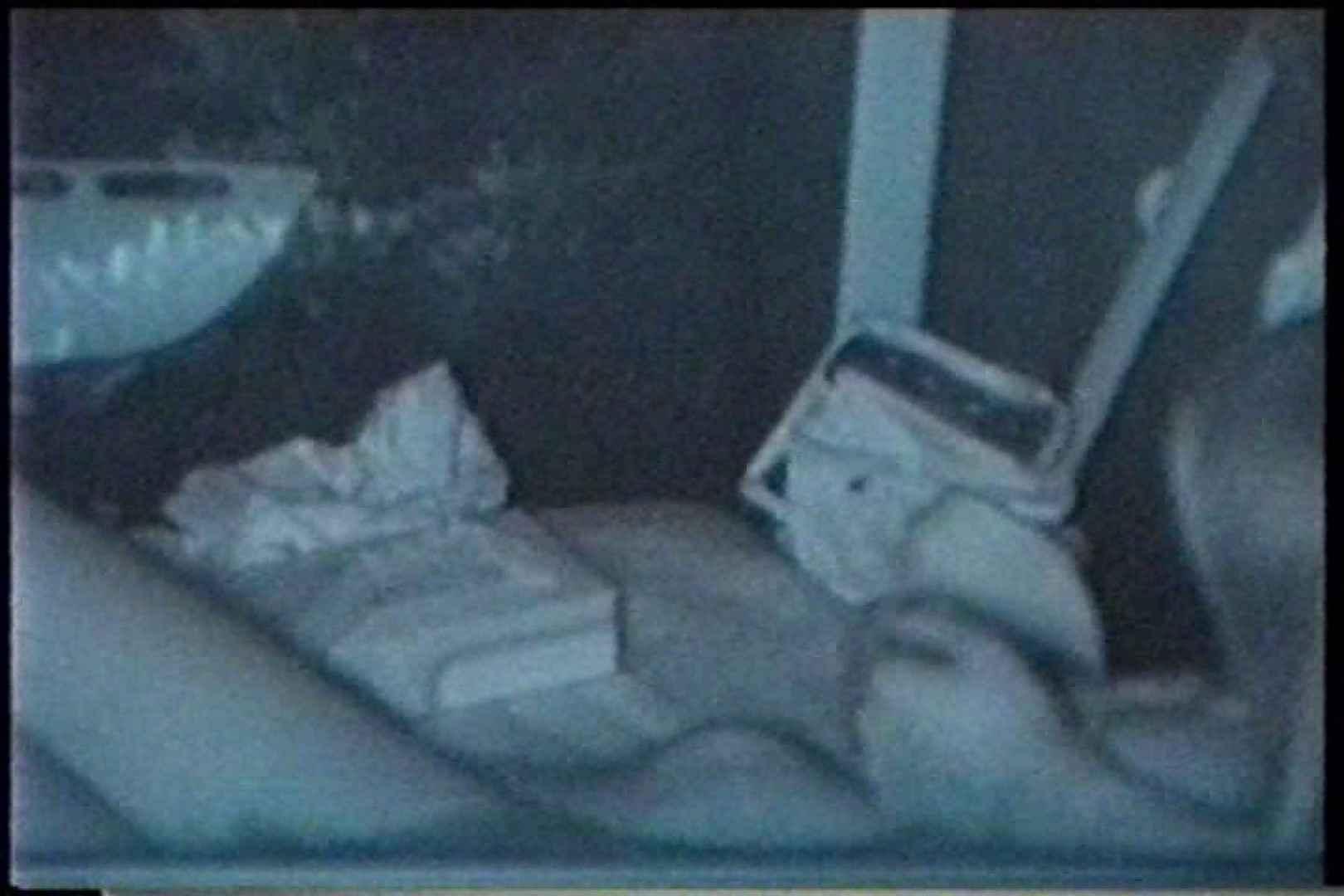「充血監督」さんの深夜の運動会!! vol.213 色っぽいOL達 | カップル  104pic 97