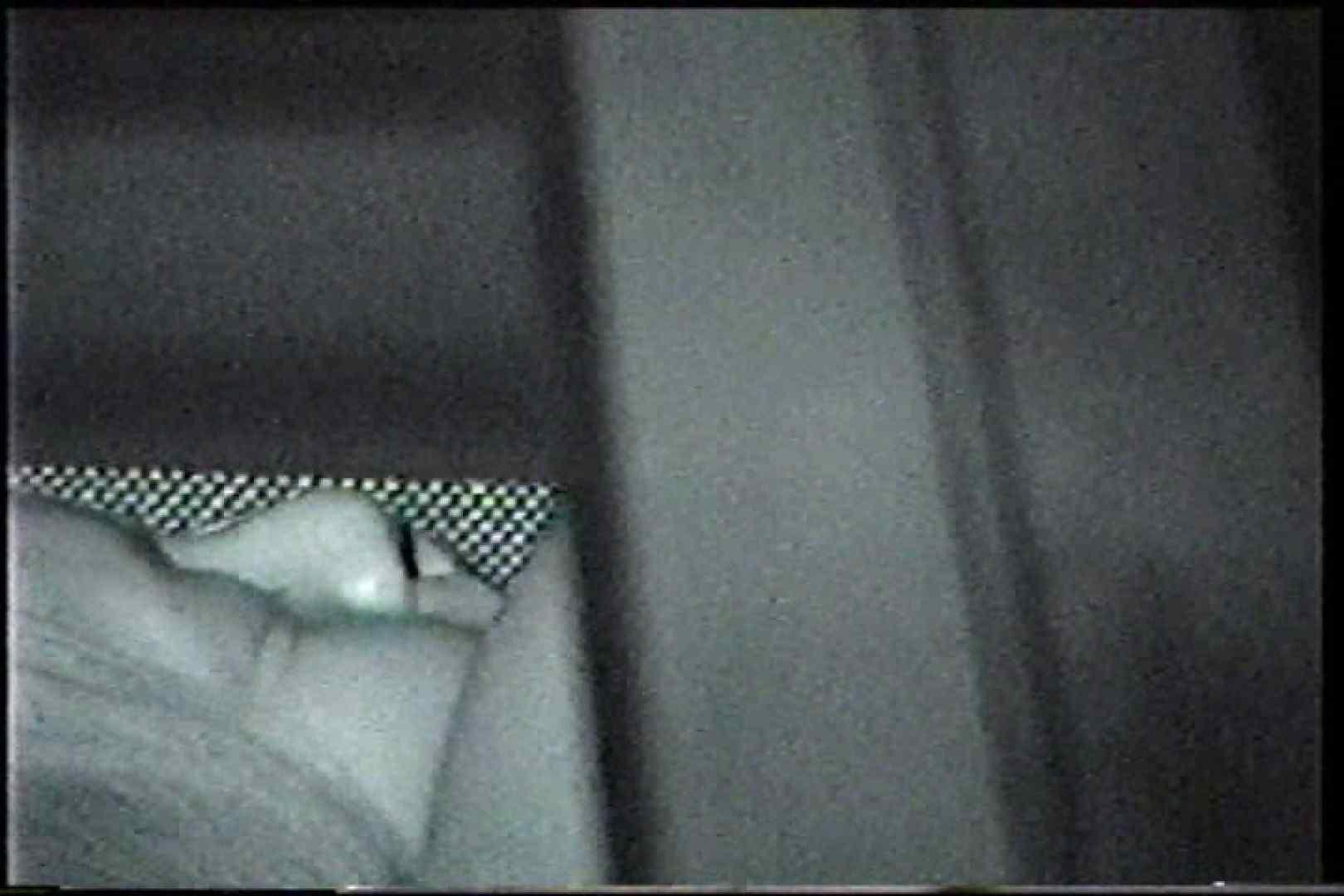 「充血監督」さんの深夜の運動会!! vol.221 カップル おまんこ動画流出 86pic 3