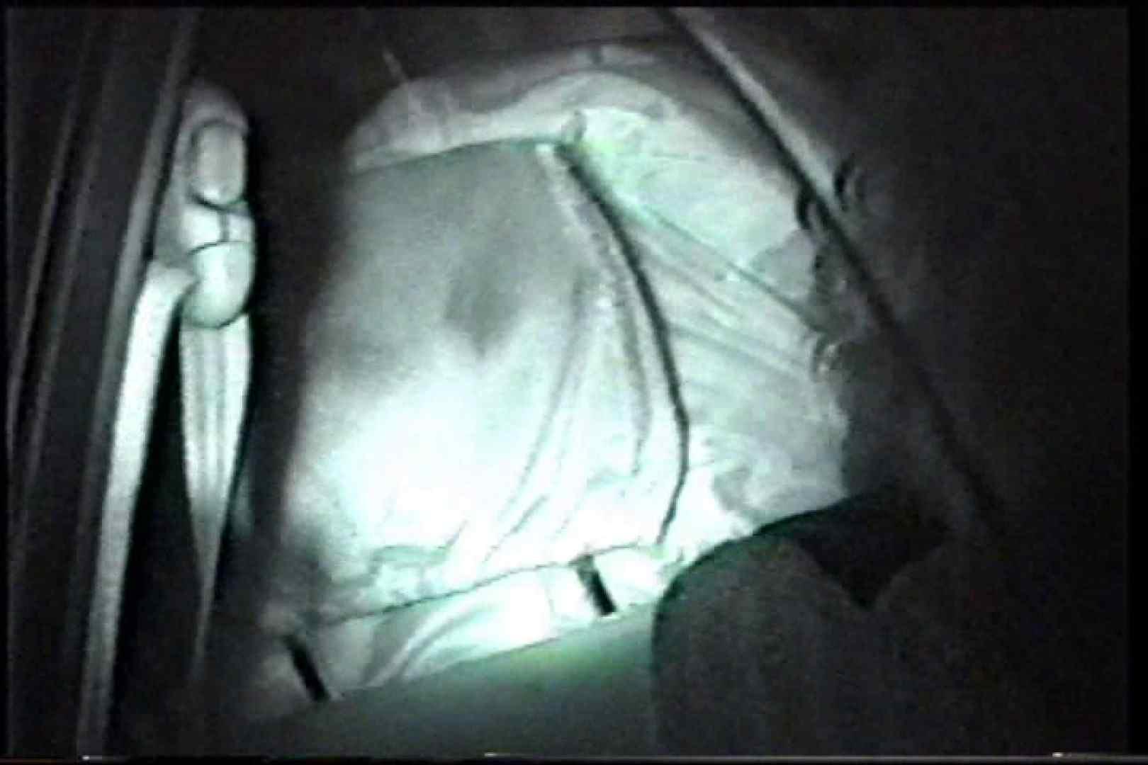 「充血監督」さんの深夜の運動会!! vol.221 可愛いチクビ おまんこ動画流出 86pic 9