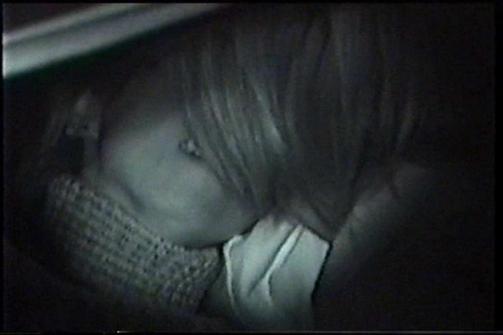 「充血監督」さんの深夜の運動会!! vol.221 可愛いチクビ おまんこ動画流出 86pic 14