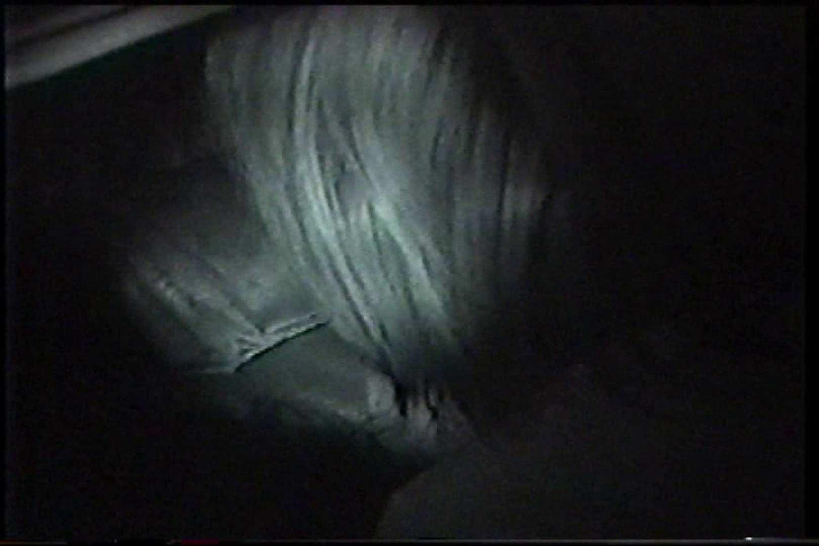 「充血監督」さんの深夜の運動会!! vol.221 色っぽいOL達 アダルト動画キャプチャ 86pic 17