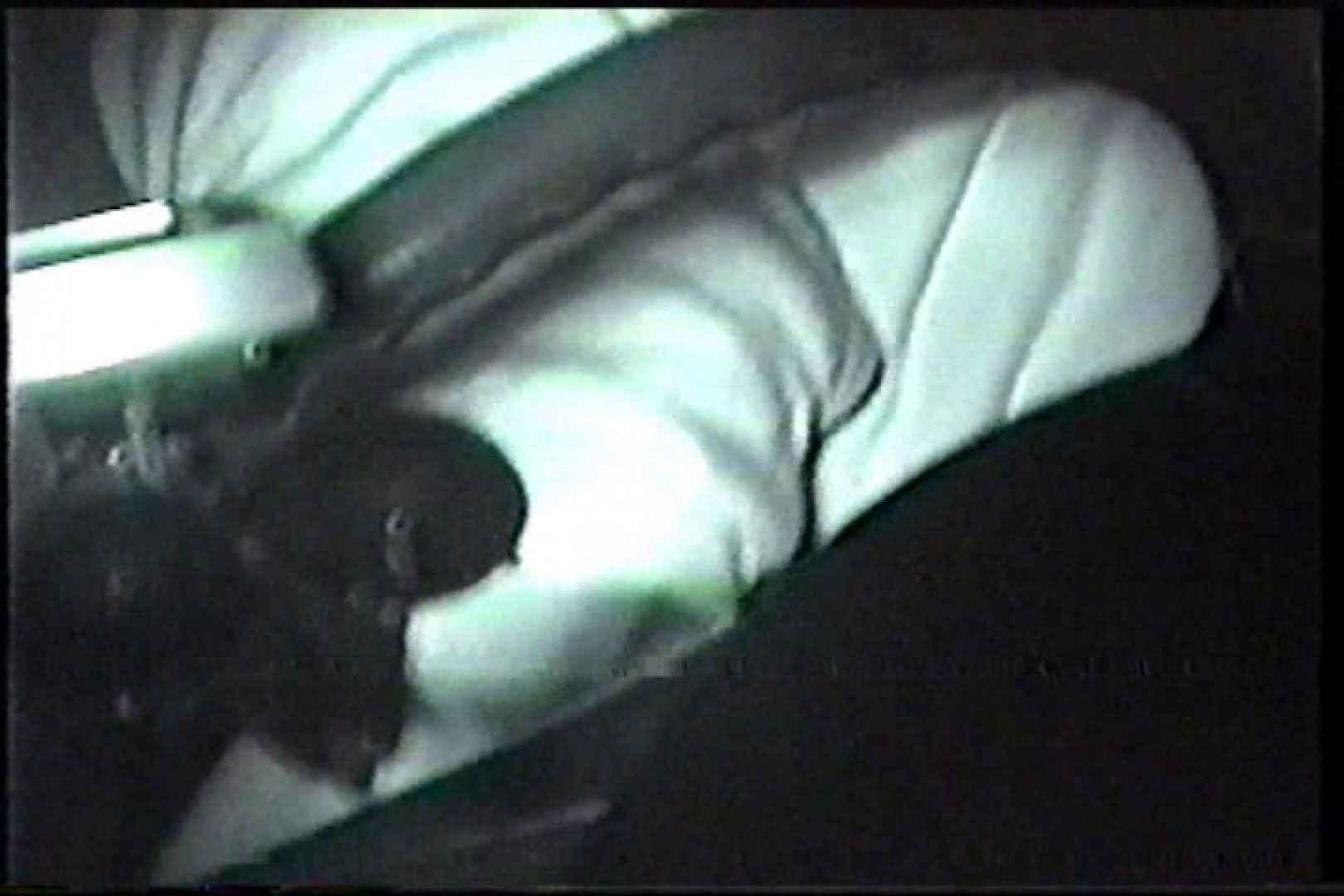 「充血監督」さんの深夜の運動会!! vol.221 可愛いチクビ おまんこ動画流出 86pic 79