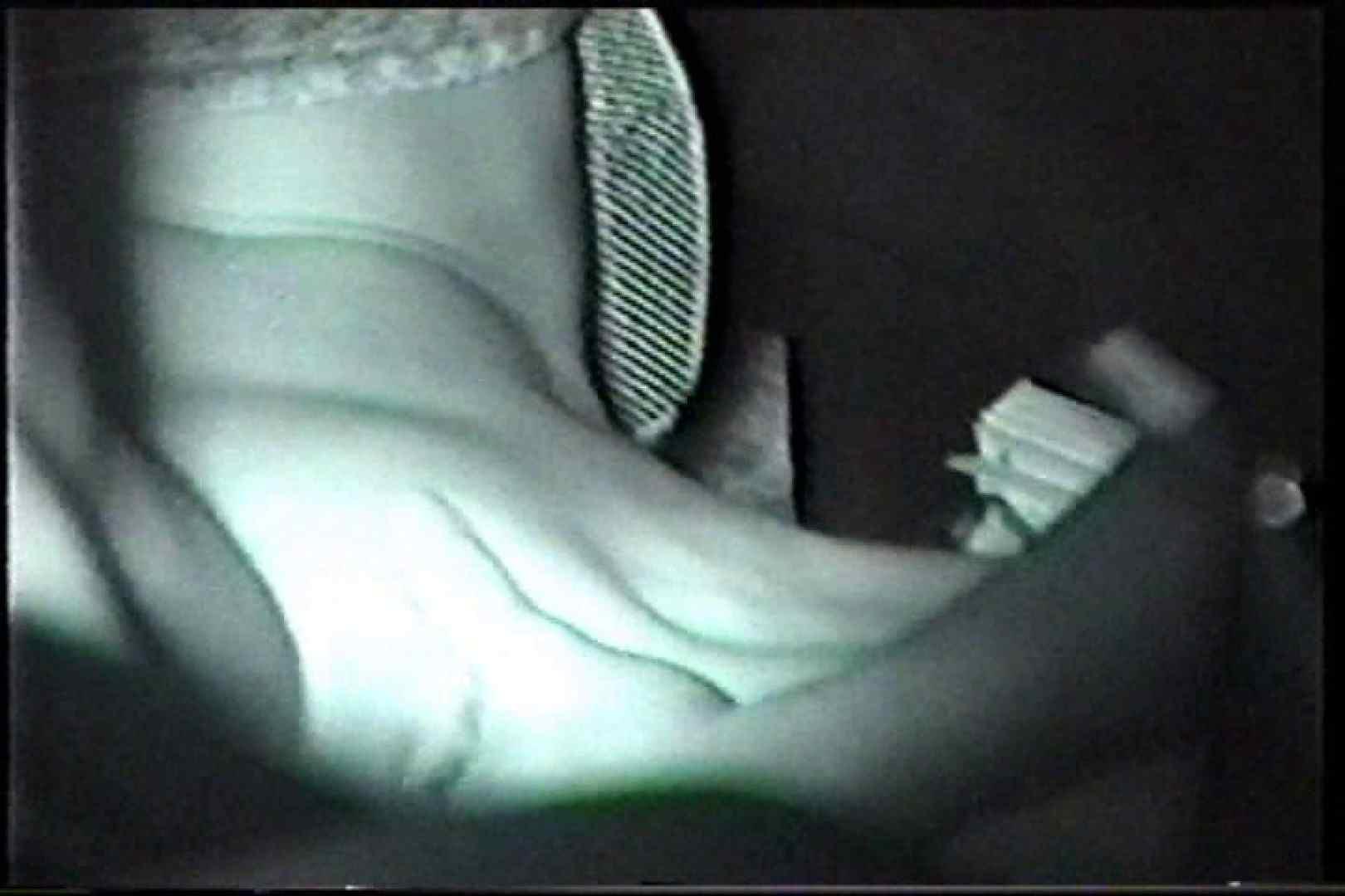 「充血監督」さんの深夜の運動会!! vol.221 色っぽいOL達 アダルト動画キャプチャ 86pic 82