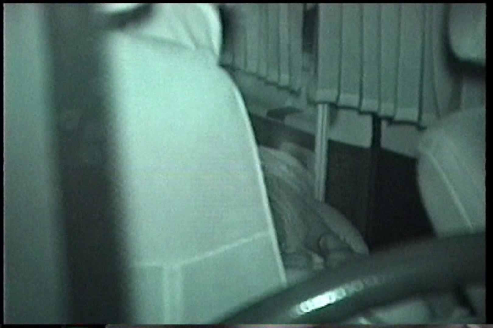 「充血監督」さんの深夜の運動会!! vol.235 色っぽいOL達 | 車の中の秘め事  62pic 46