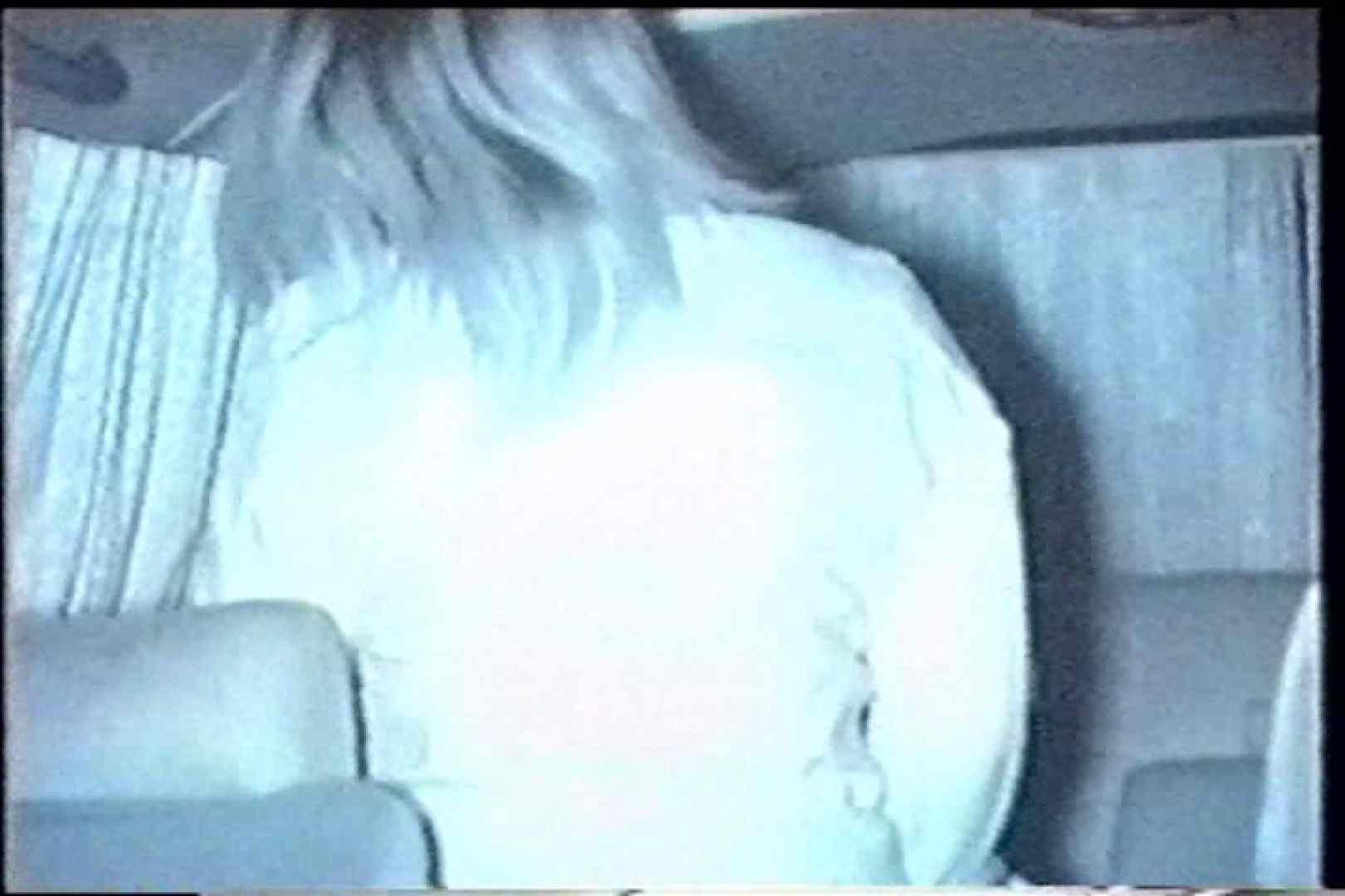 「充血監督」さんの深夜の運動会!! vol.240 フェラ ワレメ無修正動画無料 73pic 41