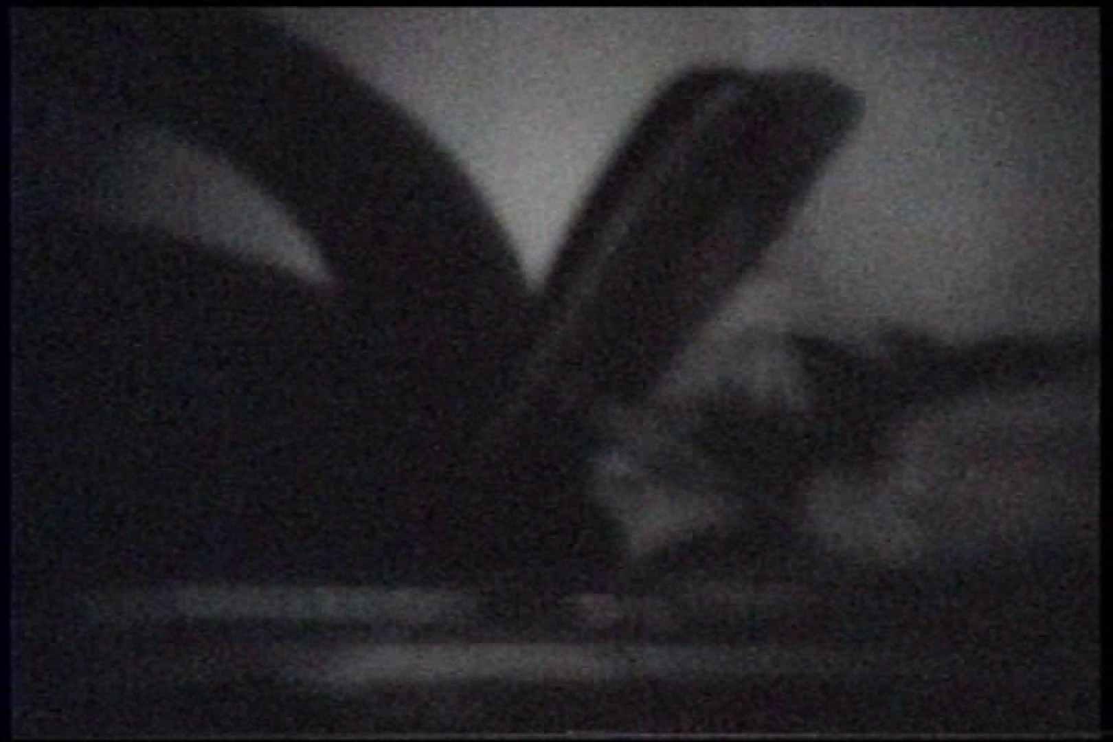 「充血監督」さんの深夜の運動会!! vol.245 アナル | 色っぽいOL達  76pic 21
