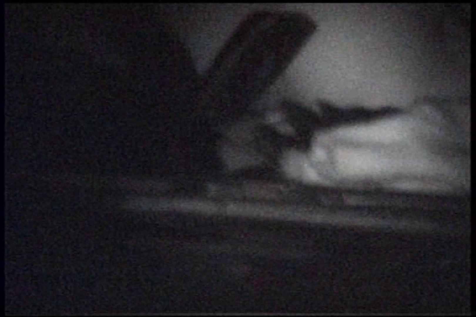 「充血監督」さんの深夜の運動会!! vol.245 アナル  76pic 24