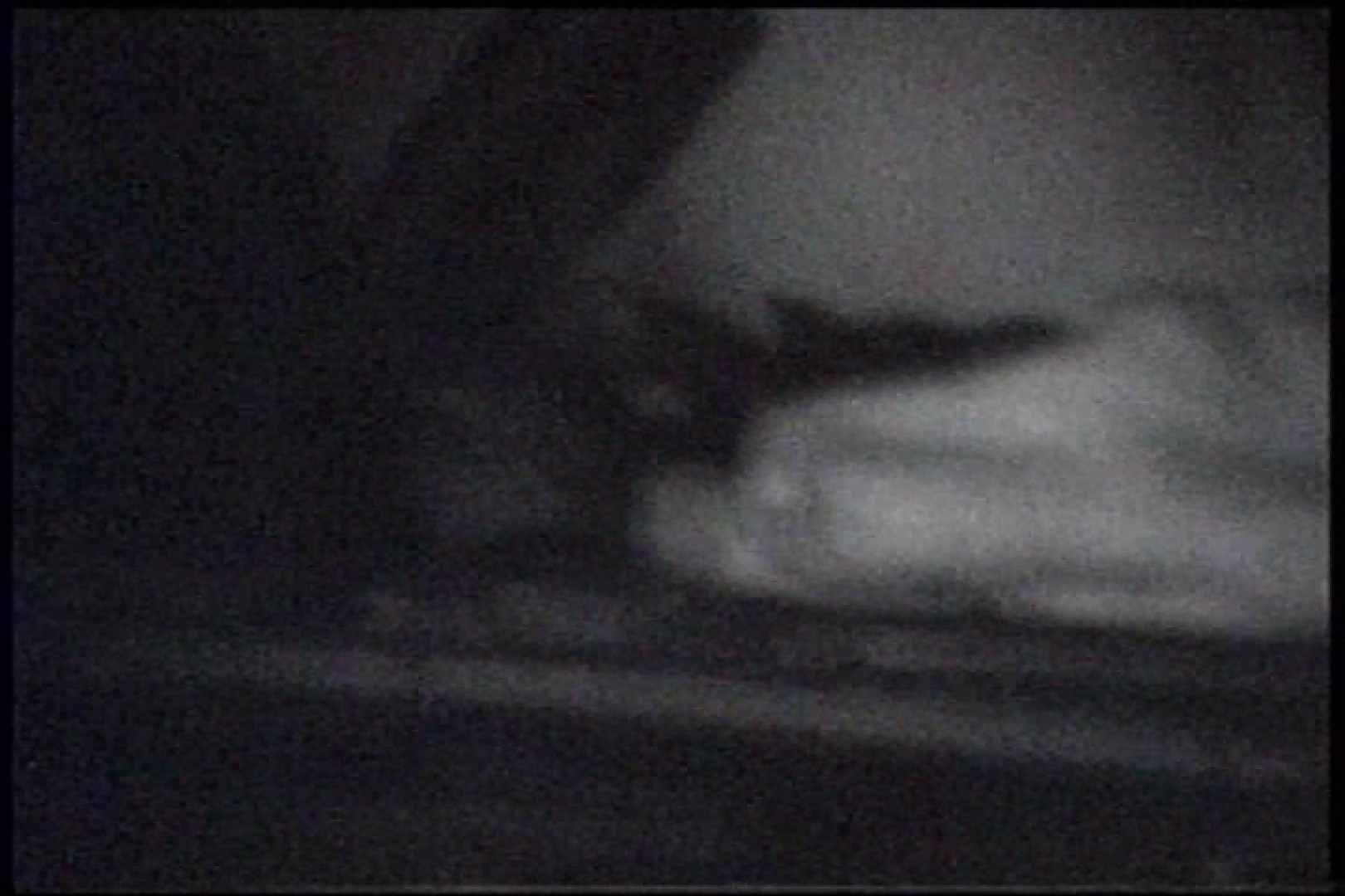 「充血監督」さんの深夜の運動会!! vol.245 アナル | 色っぽいOL達  76pic 25