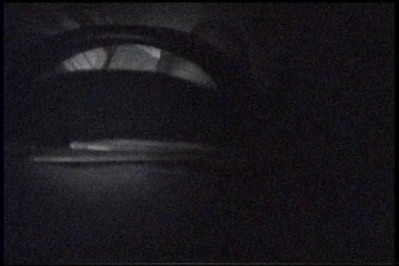 「充血監督」さんの深夜の運動会!! vol.245 アナル | 色っぽいOL達  76pic 43
