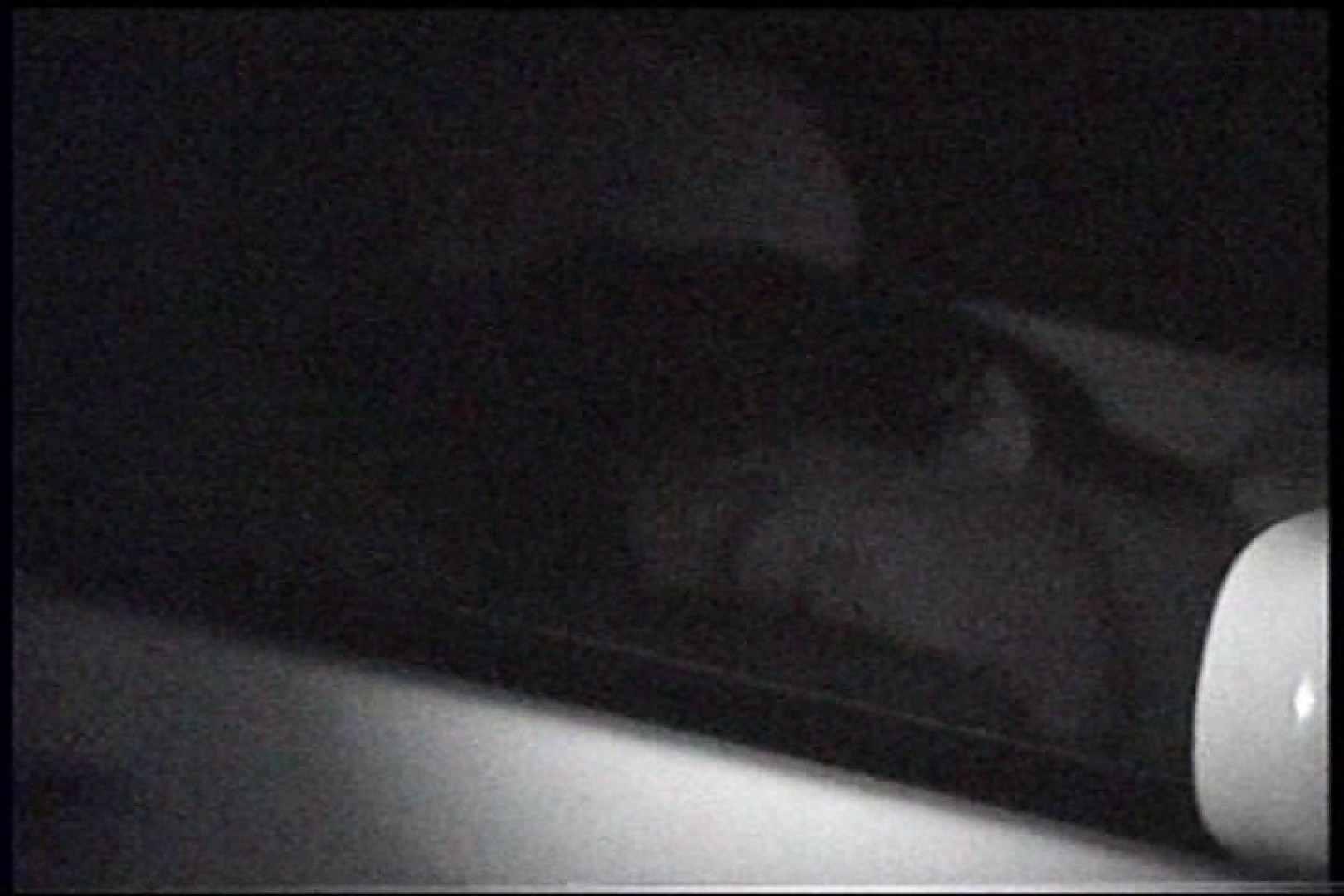 「充血監督」さんの深夜の運動会!! vol.245 アナル  76pic 62