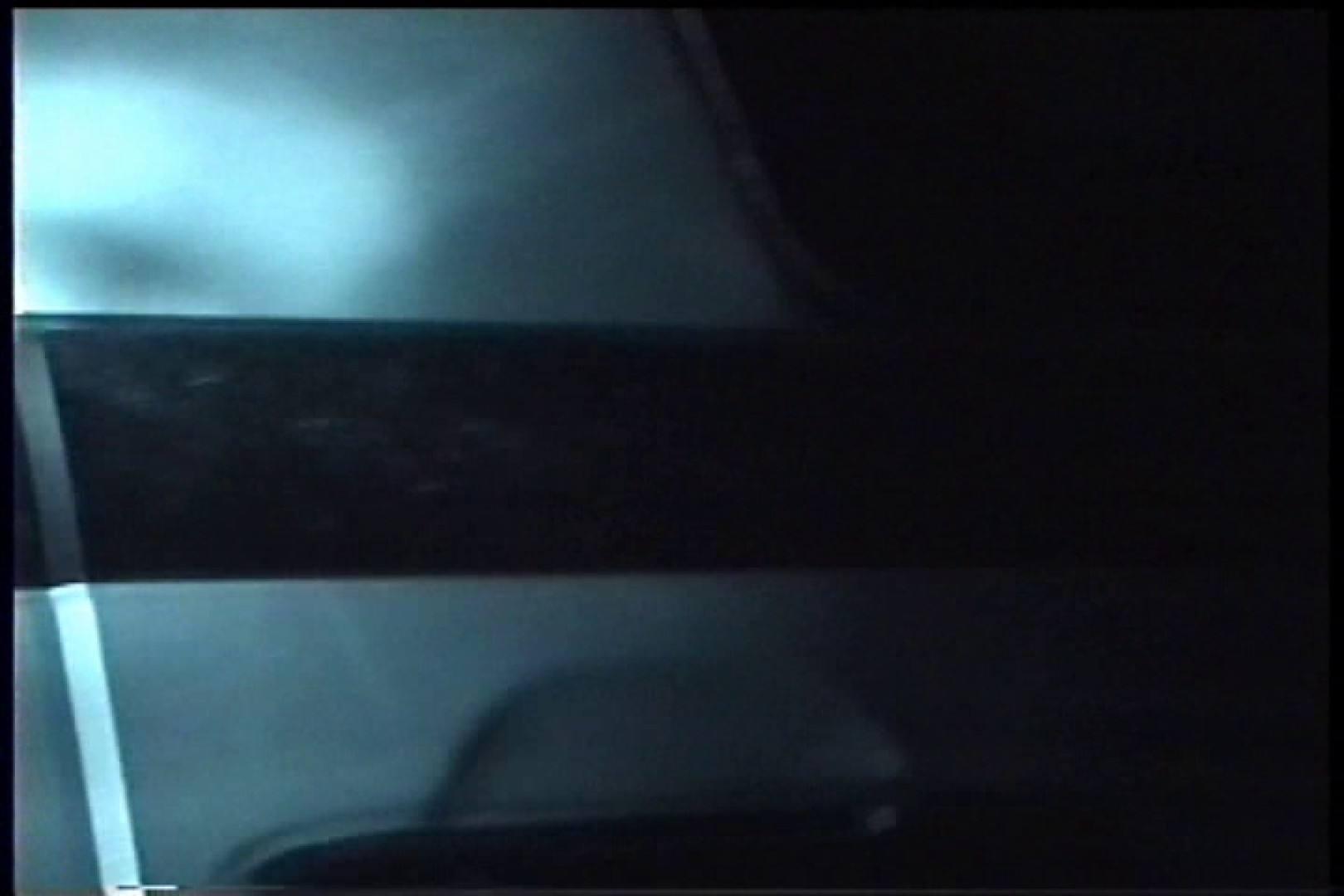 「充血監督」さんの深夜の運動会!! vol.253 色っぽいOL達 | アナル  99pic 1