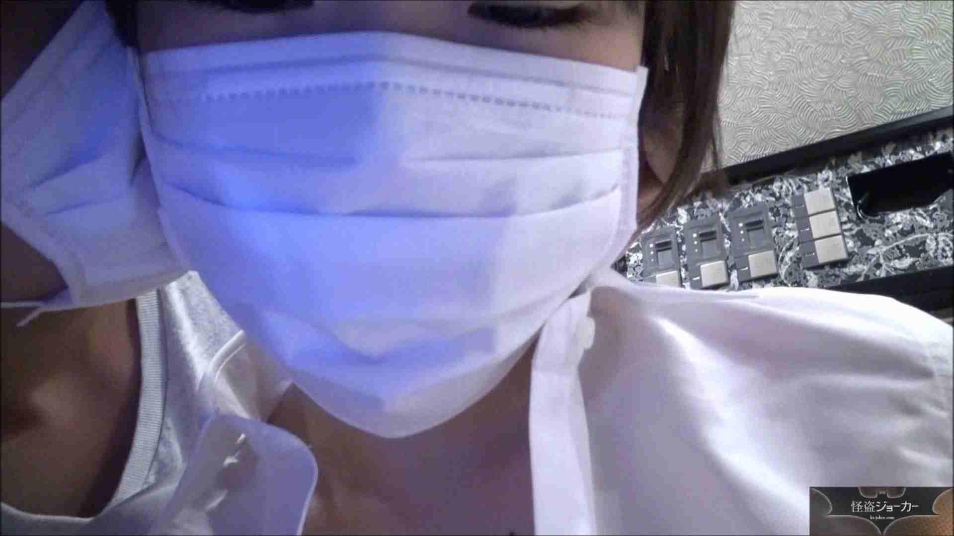 vol.1 マスク絶対条件の清純派「自営系」♪ 色っぽいOL達  72pic 36