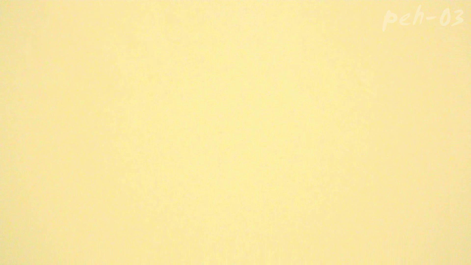 ※100個限定販売 至高下半身盗撮 プレミアム Vol.3 ハイビジョン 盗撮  57pic 6