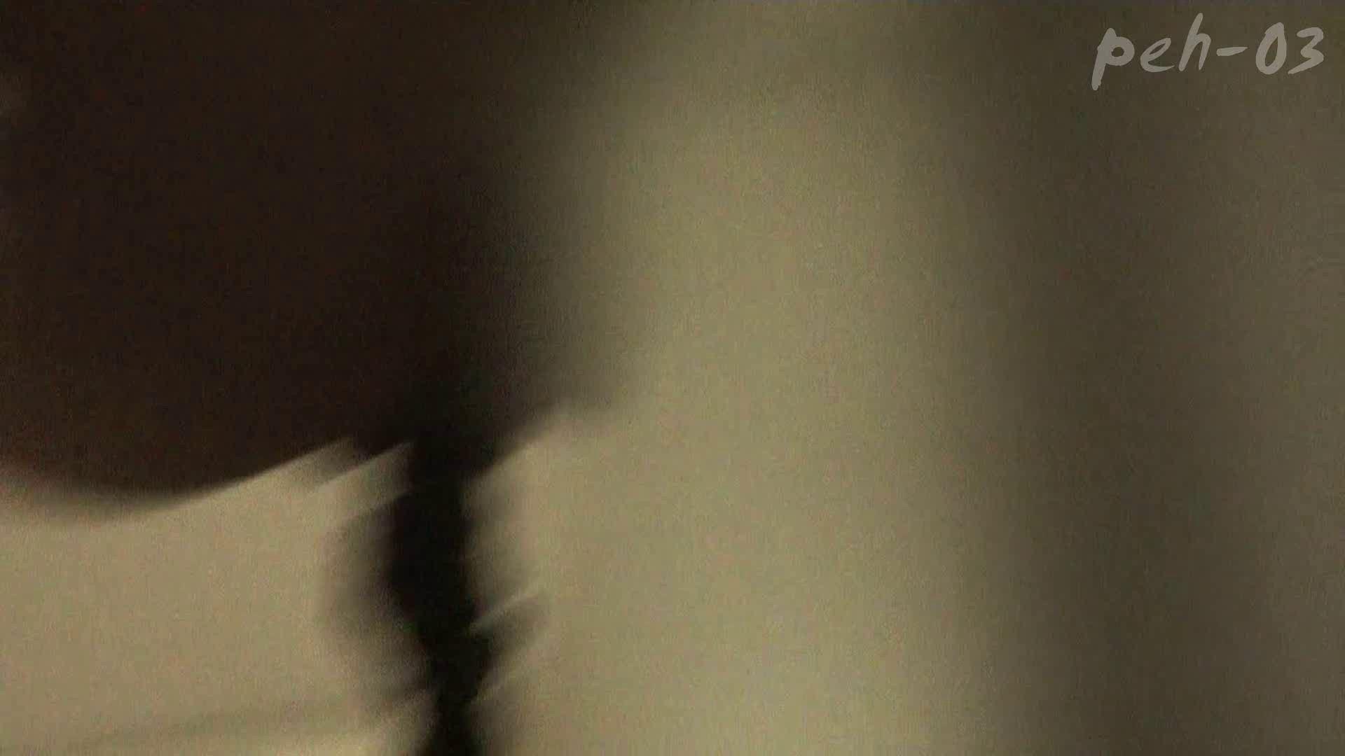 ※100個限定販売 至高下半身盗撮 プレミアム Vol.3 ハイビジョン 盗撮  57pic 10