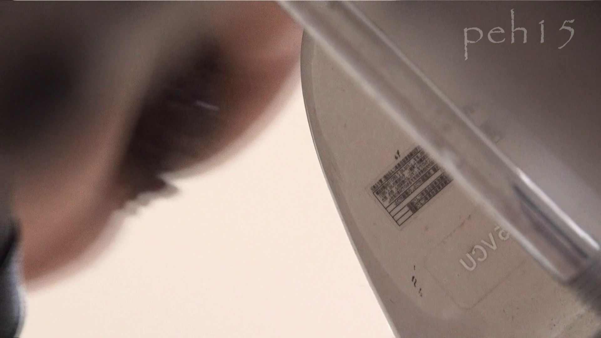 ※100個限定販売 至高下半身盗撮 プレミアム Vol.15 ハイビジョン 盗撮  74pic 18