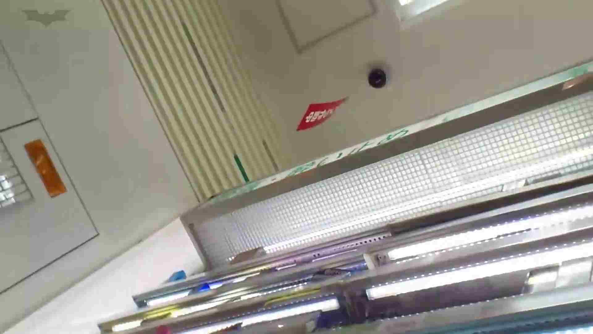 盗撮列車 Vol.52 破れたパンストの絶景 色っぽいOL達 ワレメ無修正動画無料 58pic 58