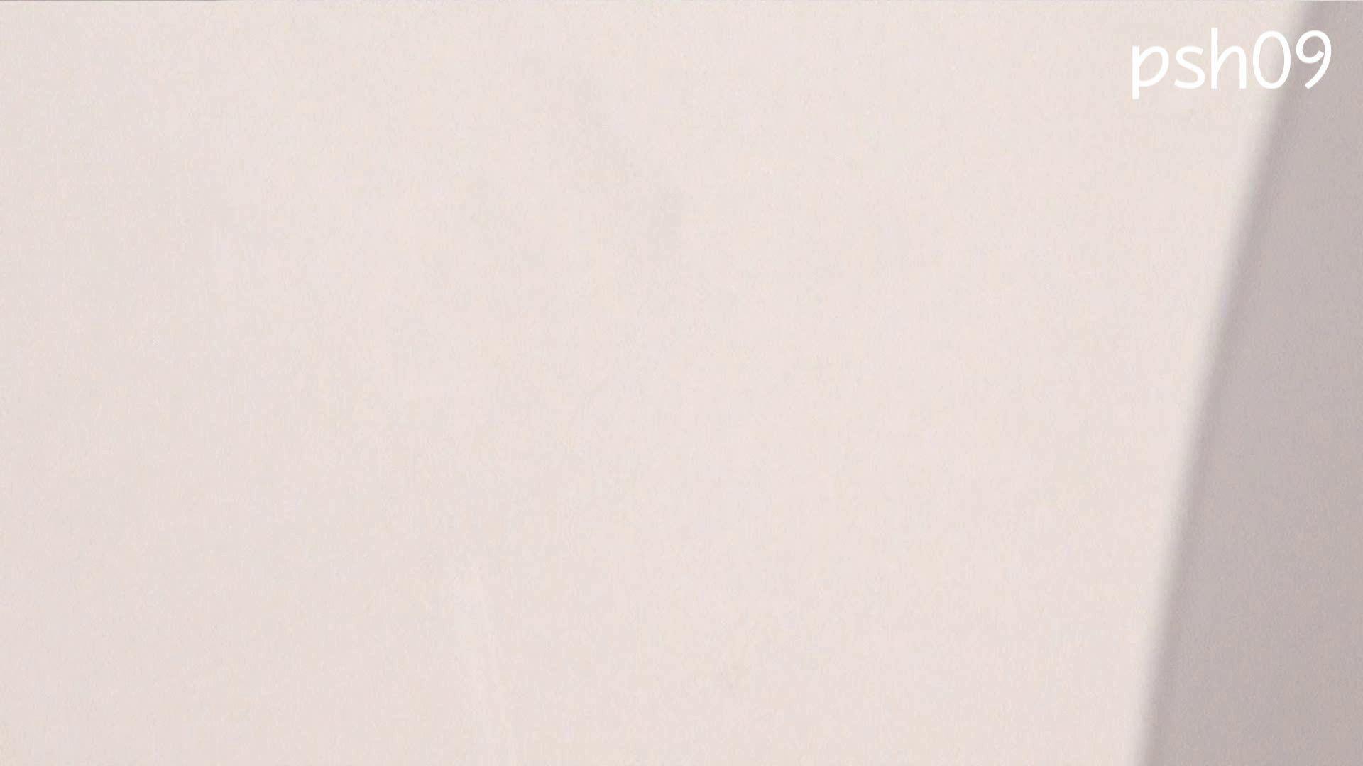 ▲復活限定▲ハイビジョン 盗神伝 Vol.9 色っぽいOL達  48pic 22