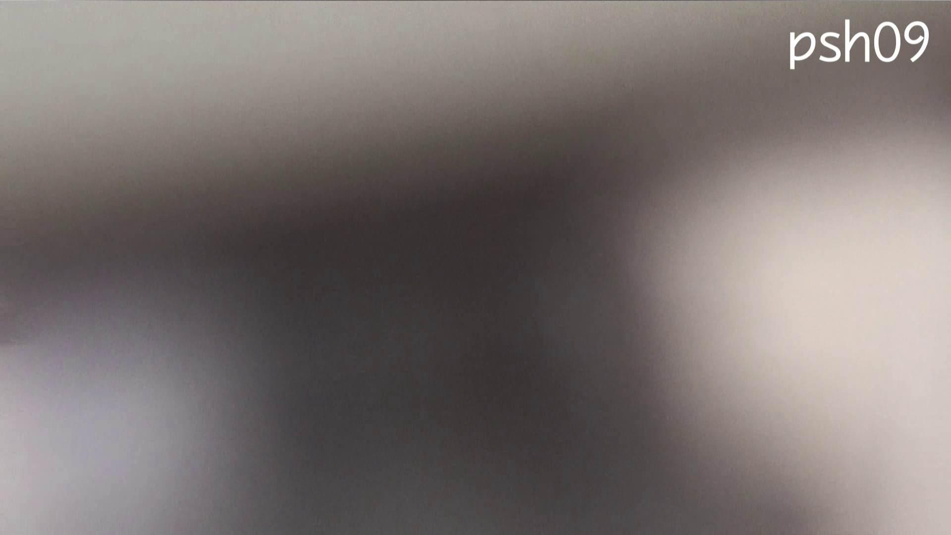 ▲復活限定▲ハイビジョン 盗神伝 Vol.9 色っぽいOL達 | 0  48pic 45
